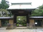 豪徳寺写真3