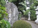 三寶寺写真2