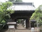 三寶寺写真1