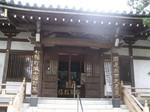 三寶寺写真3